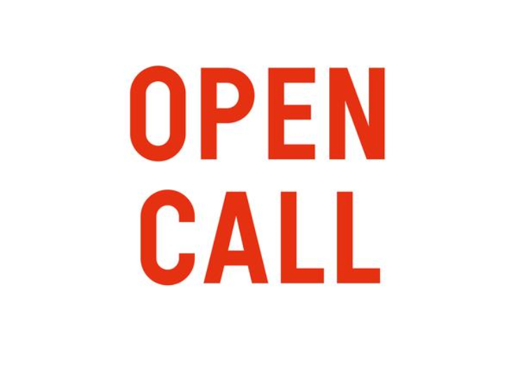 Муніципальна галерея оголошує OPEN CALL! «АРТпідвал_2019. 1.0»